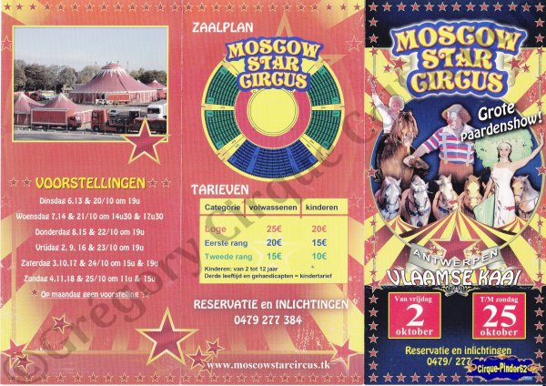 Flyer du Moscow Star Circus-2009 (n°530)