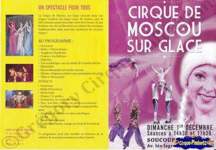 Flyer du Cirque de Moscou sur Glace-2013 (n°582)