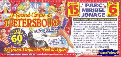 Flyer du Grand Cirque de Saint Pétersbourg sur Glace-2012/2013 (n°636)