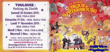 Flyer du Grand Cirque de Saint Pétersbourg-2010 (n°723)