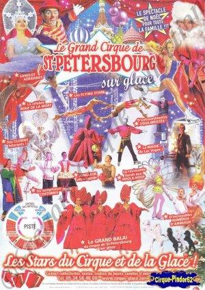 Feuille a4 du Grand Cirque de Saint Pétersbourg sur Glace-2012/2013