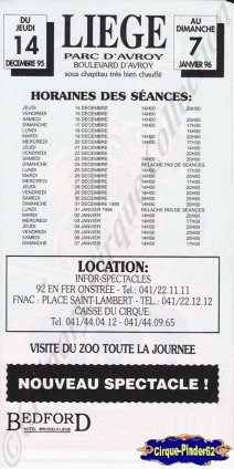 Flyer de l'European Circus Festival-1995/1996 (n°851)