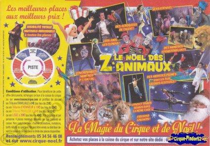 Flyer Le Noël des Z'Animaux-2014 (n°891)