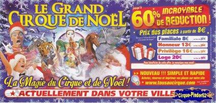 Flyer Le Noël des Z'Animaux-2014 (n°890)