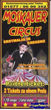 Flyer du Moskauer Circus-2015 (n°1044)