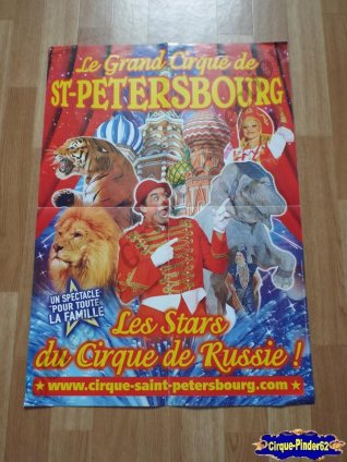 Affiche magasin du Grand Cirque de Saint Pétersbourg-2011 (n°535)
