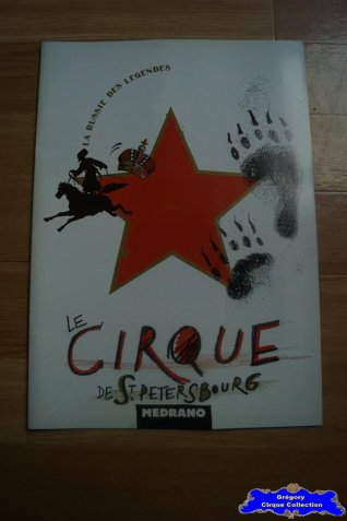 Programme du Cirque Médrano-1993 (n°106)