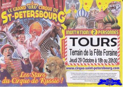 Flyer du Grand Cirque de Saint Pétersbourg-2015 (n°1105)