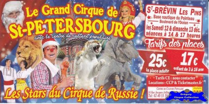 Flyer du Grand Cirque de Saint Pétersbourg-2015 (n°1090)