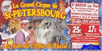Flyer du Grand Cirque de Saint Pétersbourg-2015 (n°1090)