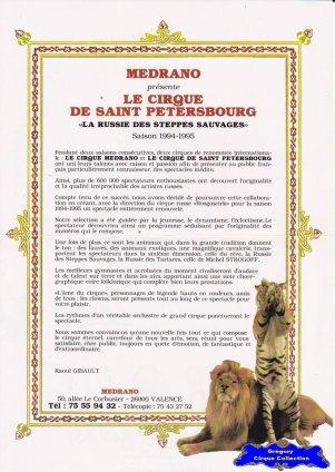 Feuille a4 du Cirque Médrano-1994/1995