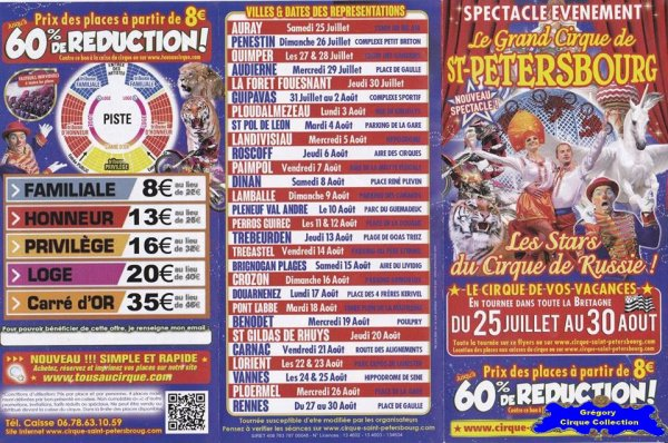 Flyer du Grand Cirque de Saint Pétersbourg-2015 (n°1085)