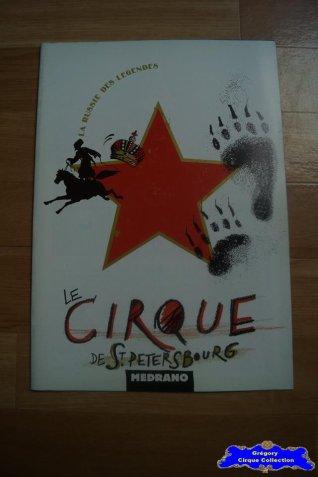 Programme du Cirque Médrano-1992 (n°105)