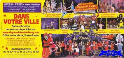 Flyer du Grand Cirque de Saint Pétersbourg-2015 (n°1075)