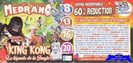 Flyer du Cirque Médrano-2015 (n°1076)