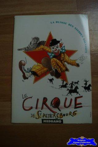 Programme du Cirque Médrano-1994 (n°107)