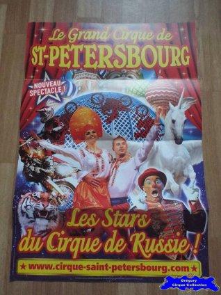 Affiche magasin du Grand Cirque de Saint Pétersbourg-2015 (n°569)