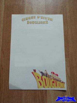 Feuille du Cirque Bouglione (Cirque d'Hiver)