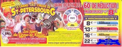 Flyer du Grand Cirque de Saint Pétersbourg-2016 (n°1294)