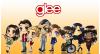 Another GleeClub