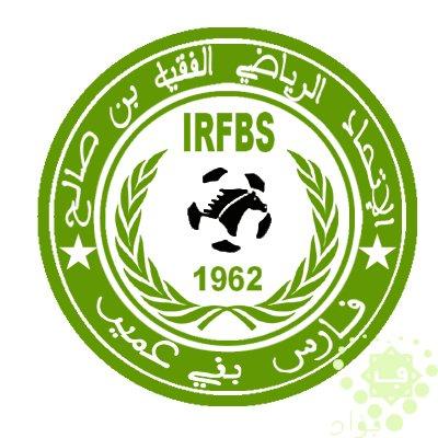 Resultado de imagem para Ittihad Riadi Fkih Ben Salah