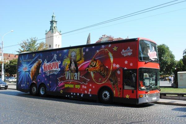CIRCUS  KOBZOV 2017  cONVOI