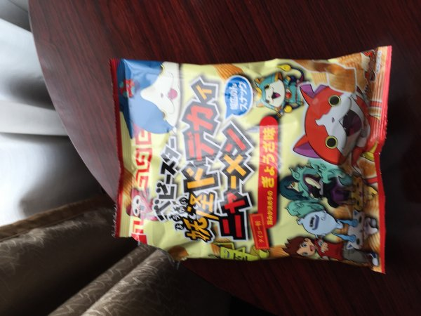 Les chips a Tokyo sont quand même assez originales xD
