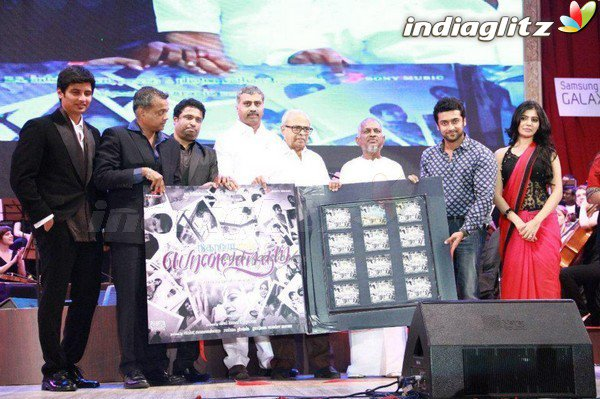 NEP Audio Launch