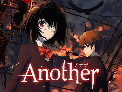 Les épisodes vostfr de Another