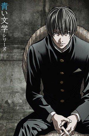 Les épisode vostfr de Aoi Bungaku Series