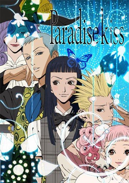 Les épisode vostfr de Paradise Kiss