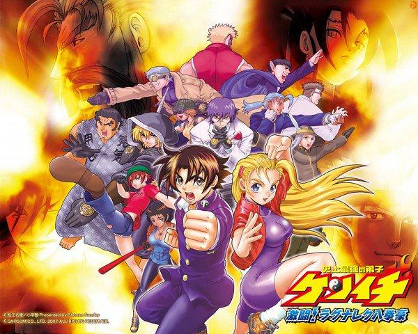 Les épisodes et les 7 OAV vostfr de history's strongest disciple kenichi