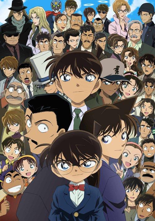 Les épisodes vostfr et vf  + les film de Détective Conan