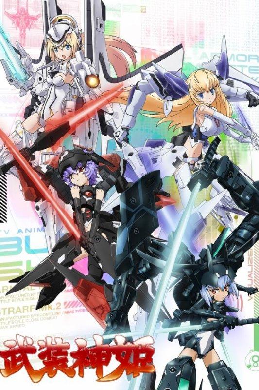 Les épisode + les OAV vostfr de Busou Shinki