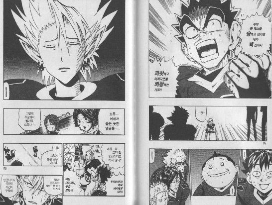 02 scan mix de eyeshield 21