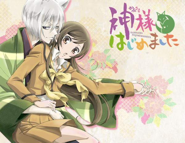 Les épisode vostfr de Kamisama Hajimemashita