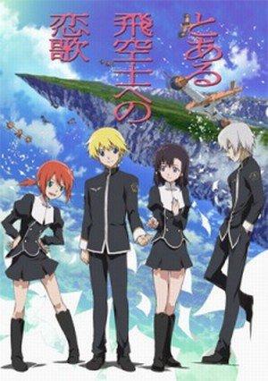 Les épisodes vostfr de Toaru Hikuushi E No Koiuta