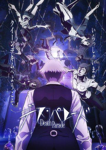Les épisodes vostfr de Death Parade