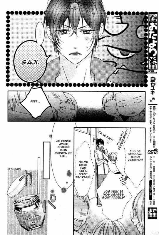 Kaibutsu-san ni Rei! 3