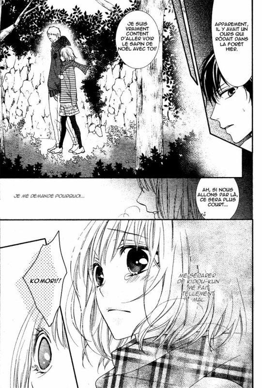 Kaibutsu-san ni Rei! 4