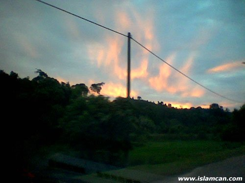 Allah's Name Appears on Clouds in Lembu's Mountain Langkawi, Indonesia