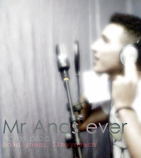 Mr Anasever - lbo3d ynasi limaynsach 2011 - nores prod  (2011)