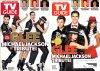 Glee rend hommage au roi de la POP