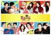 SBS Roommate Saison 2