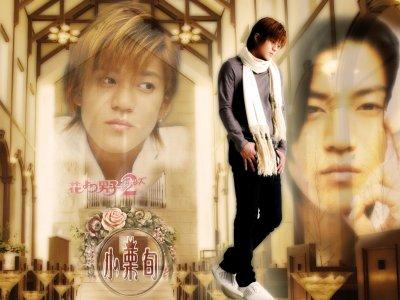 ENCORE SHUN OGURI DANS CROW ZERO 1 ET 2