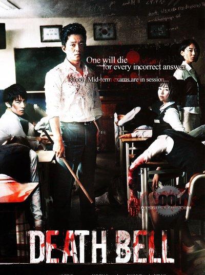 KIM BEOM (BUM) DANS LE FILM DEATH BELL
