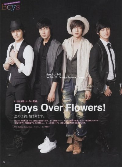 KIM JOON AVEC LES AUTRES ACTEURS DU DRAMAS BOYS OVER FLOWERS