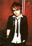 Photo de Kanon