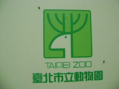 La France et l'Allemagne au zoo de Taiwan - 19 novembre 2011