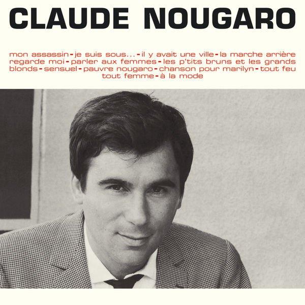 Claude Nougaro - Je Suis Sous (1964)
